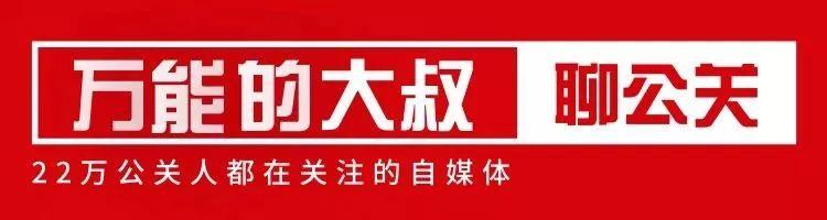"""拉上皮卡丘一起卖萌,美的生活小家电""""萌力暴击""""营销案例复盘!"""