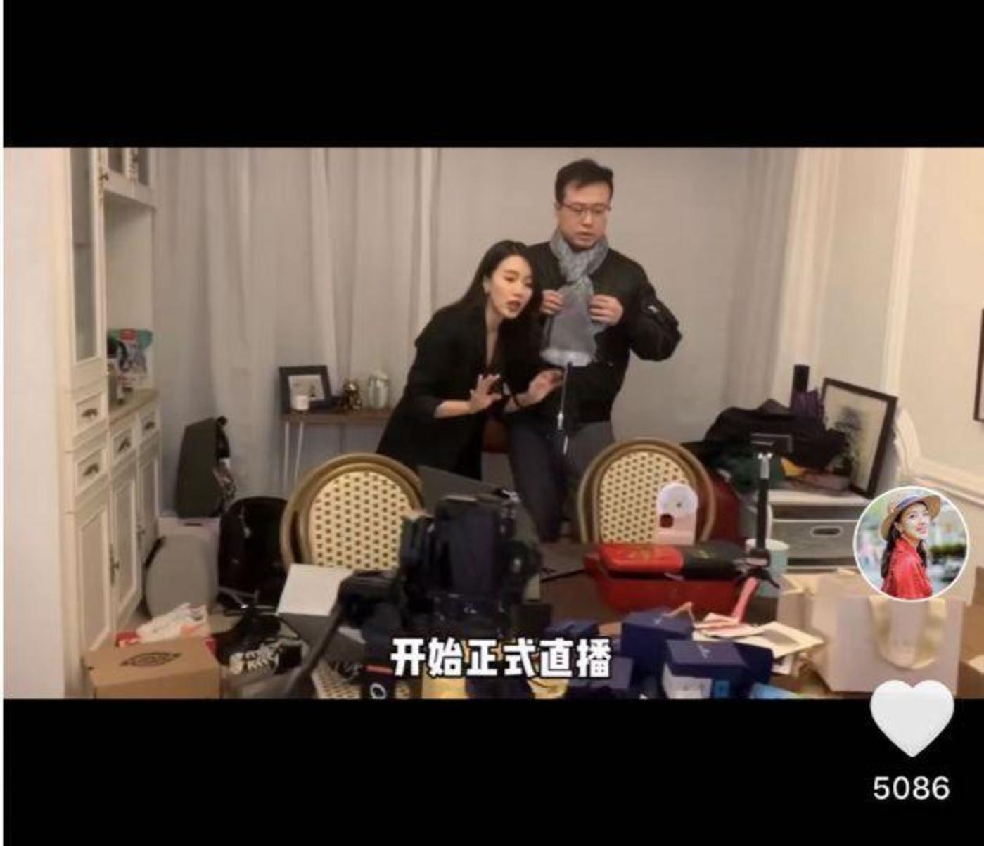 专访猫眼视频MCN:旅游博主也能带货千万,KOL的未来是效果广告KOL家居热搜网 9