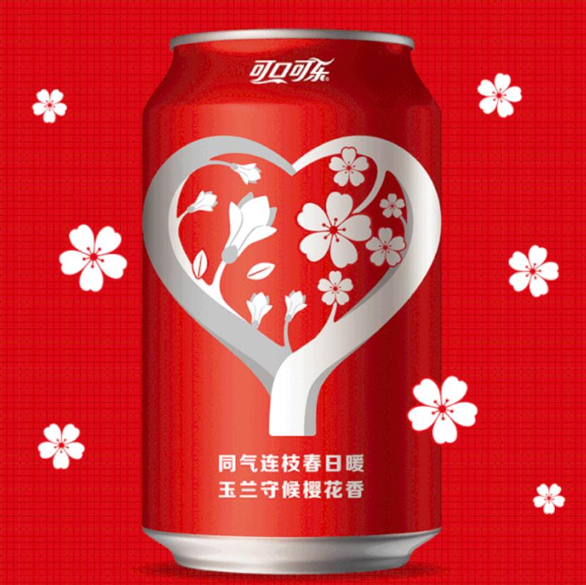 可口可乐温情告白武汉可口可乐家居热搜网 2