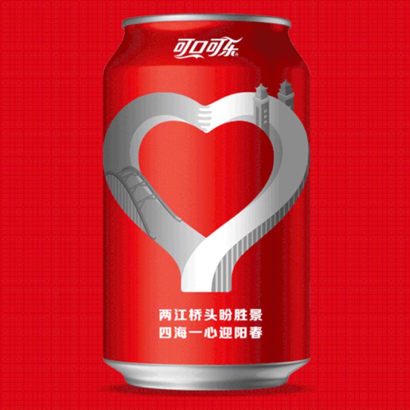 可口可乐温情告白武汉可口可乐家居热搜网 1