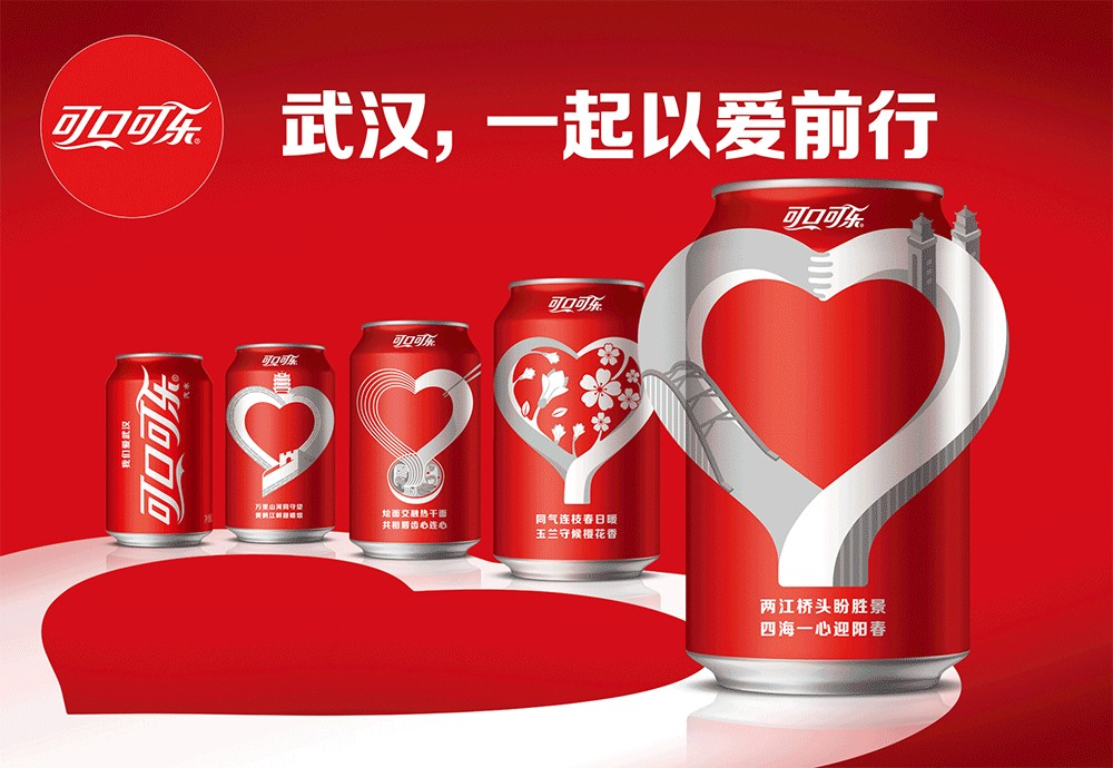 可口可乐温情告白武汉可口可乐家居热搜网 5
